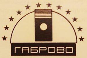 logo-planetarium